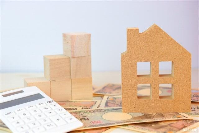 住宅と電卓のイメージ